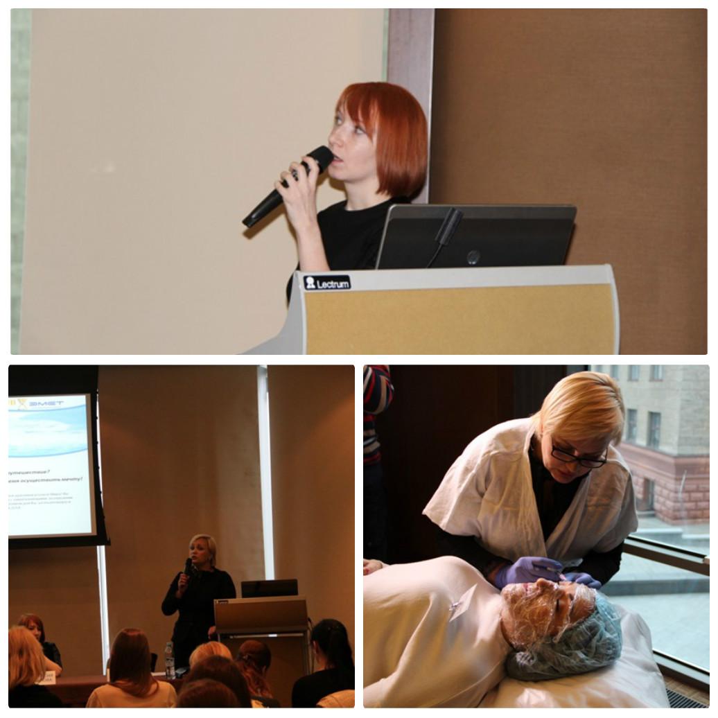 27 февраля в Харькове состоялся научно-практический форум Новые знания о развитии процессов старения на Emet - фото collage_photocat_10