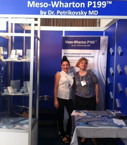 Компания Эмет приняла участие в выставке в Одессе на Emet - фото 714728c776b78d97041d3c7022d2ff3a