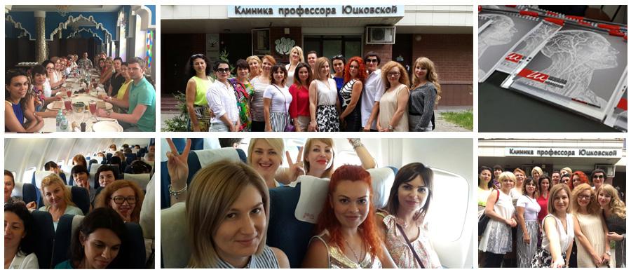 Высшая лига профессионалов «Эмет™» на Emet - фото yutskovskaya1