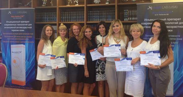 В Днепропетровске компания Эмет проводит тренинг для врачей-методистов на Emet - фото 1-1-1