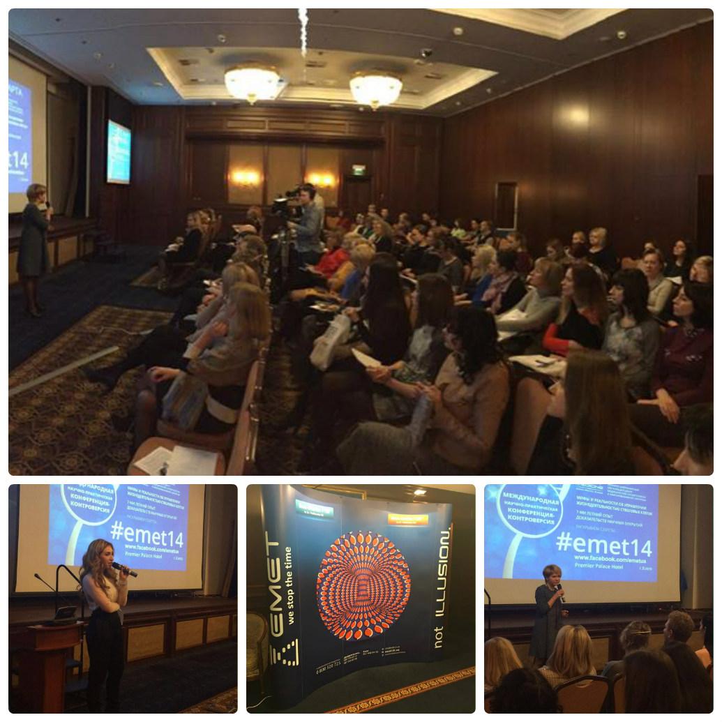 14 марта в Киеве состоялась Международная научно-практическая конференция-контроверсия на Emet - фото 1-1-3