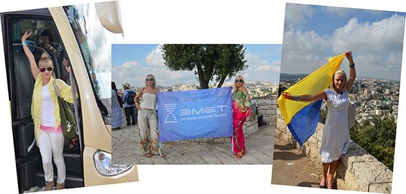 Израиль впечатляет - 2 день на Emet - фото 1-11-1