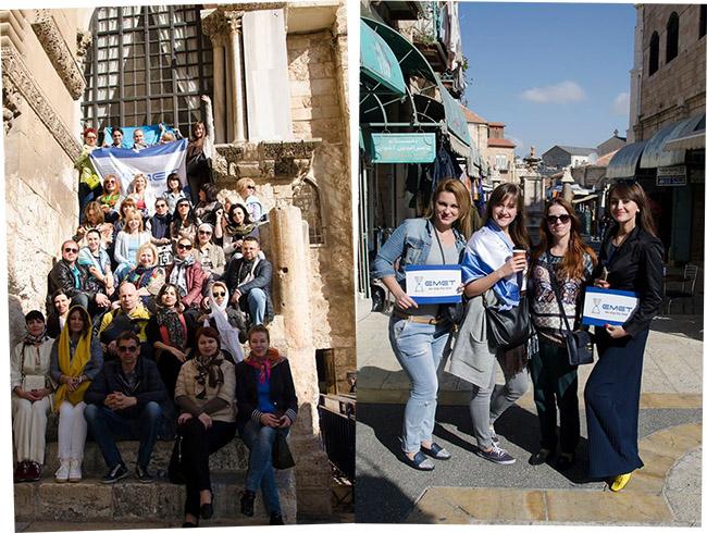 Программа Израиль 2015 от Эмет на Emet - фото 1-1171