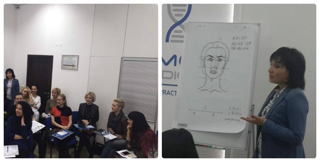 24 февраля стартовал практический коучинг «Стили и образы лица… Имиджмейкерство в эстетической медиц на Emet - фото 1-16