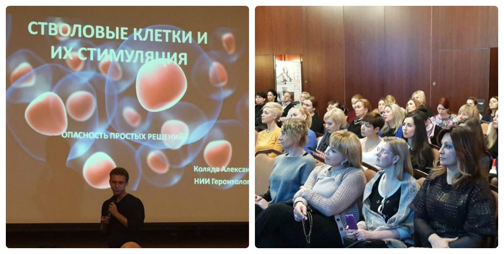14 марта в Киеве состоялась Международная научно-практическая конференция-контроверсия на Emet - фото 1-2-2