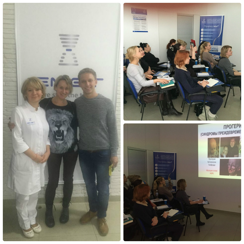 22 декабря прошел научно-практический семинар - Стратегический anti-aging на Emet - фото 1-36-2
