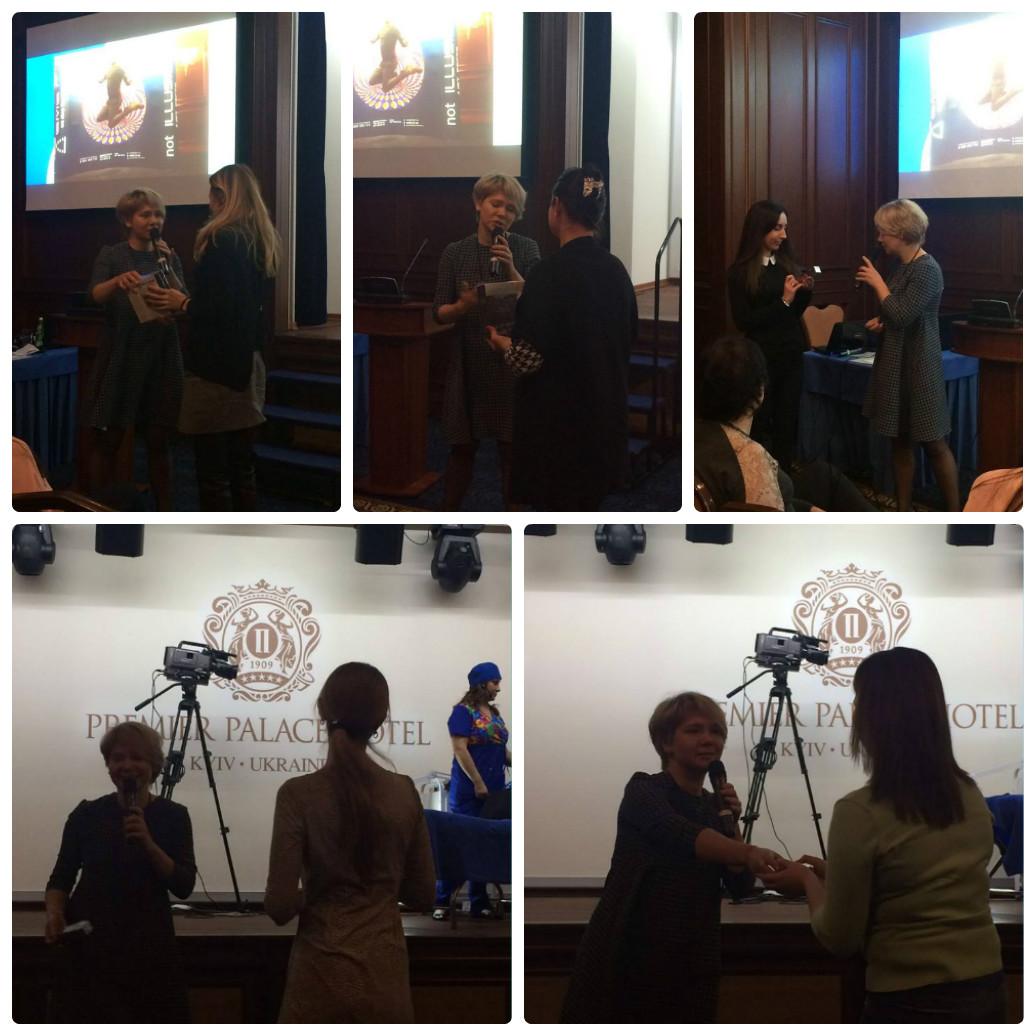 14 марта в Киеве состоялась Международная научно-практическая конференция-контроверсия на Emet - фото 1-8