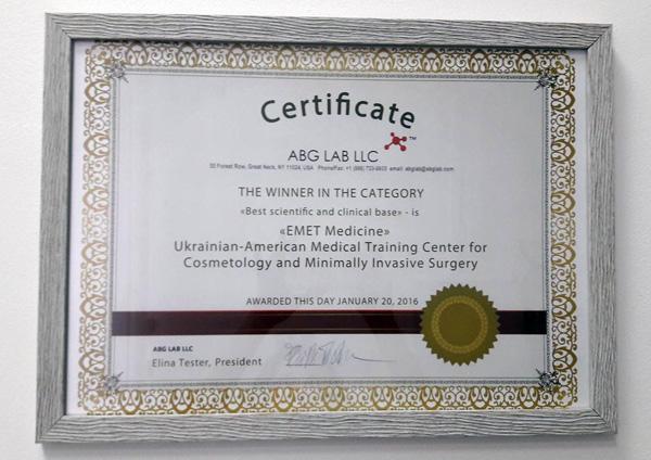 Компания «Эмет» получила грант от лаборатории ABG LAB (USA) на Emet - фото 12778841_347648105359036_1397432998459574288_o