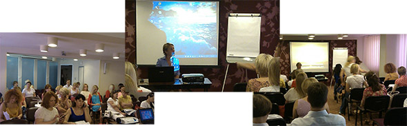 Научно-практический форум на Emet - фото 2-11