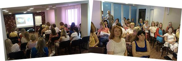Научно-практический форум на Emet - фото 2-22