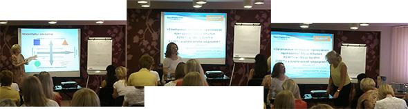 Научно-практический форум на Emet - фото 2-24