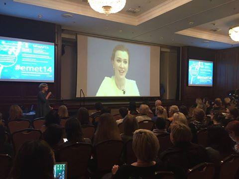 14 марта в Киеве состоялась Международная научно-практическая конференция-контроверсия на Emet - фото 5522_351535251636988_5075264889669904194_n