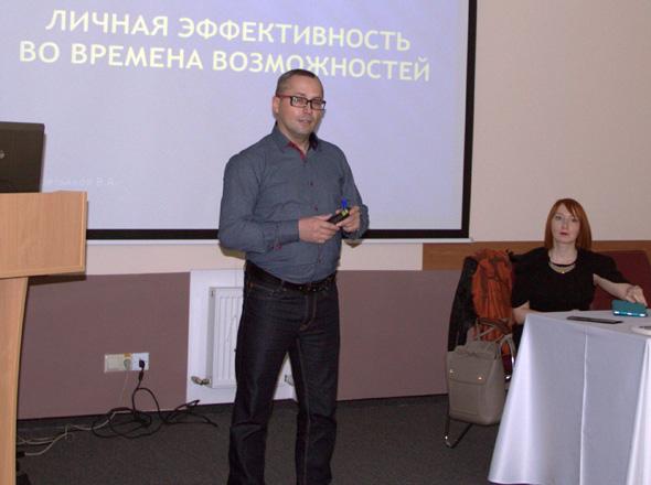 9 апреля в Днепропетровске проходил научно-практический форум на Emet - фото 9apr-3