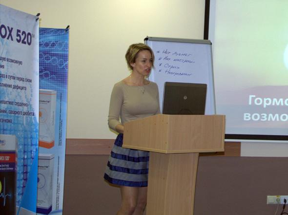 9 апреля в Днепропетровске проходил научно-практический форум на Emet - фото 9apr-4