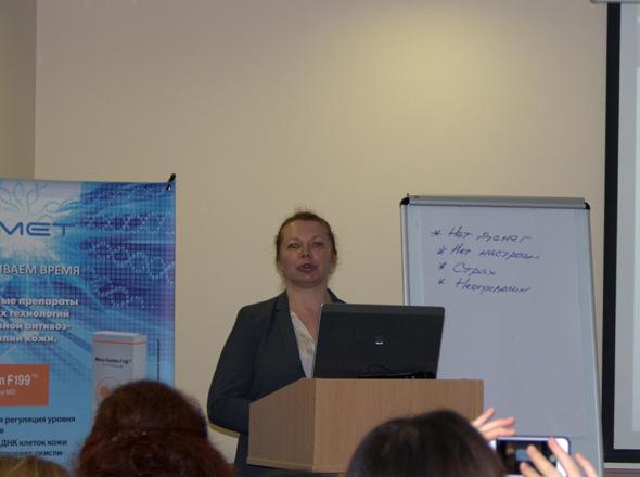 9 апреля в Днепропетровске проходил научно-практический форум на Emet - фото 9apr-5