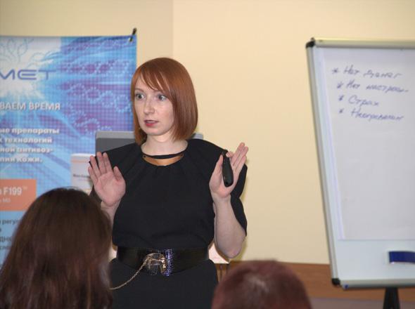 9 апреля в Днепропетровске проходил научно-практический форум на Emet - фото 9apr-6