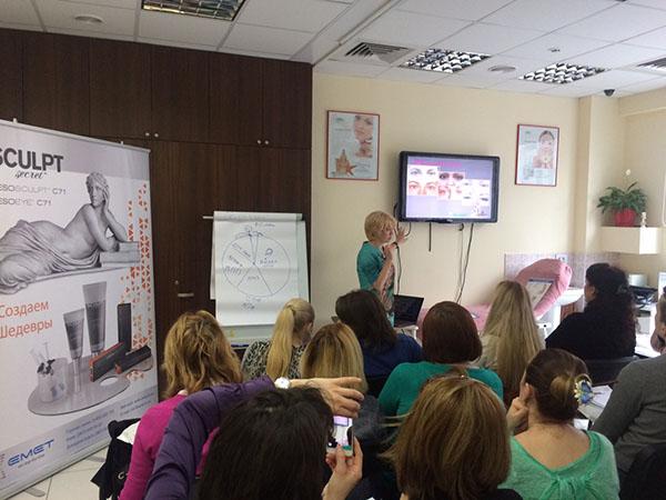 21 апреля в Днепропетровске успешно стартовал НОВЫЙ ПРОЕКТ ОБУЧЕНИЯ для косметологов на Emet - фото IMG-20150421-WA0005