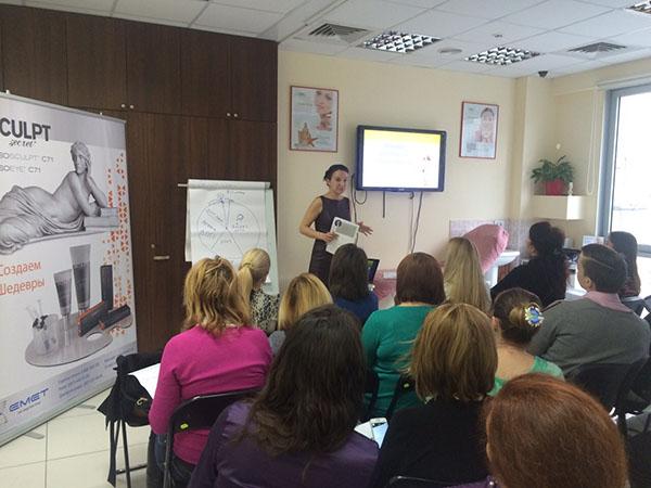 21 апреля в Днепропетровске успешно стартовал НОВЫЙ ПРОЕКТ ОБУЧЕНИЯ для косметологов на Emet - фото IMG-20150421-WA0006