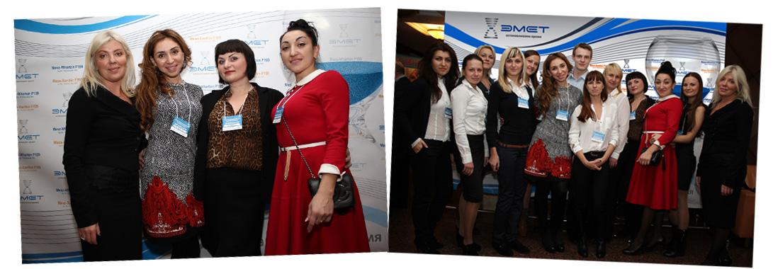 7 ноября 2013г в Киеве успешно прошла Международная конференция на Emet - фото brendlov-emet-1-kopiya