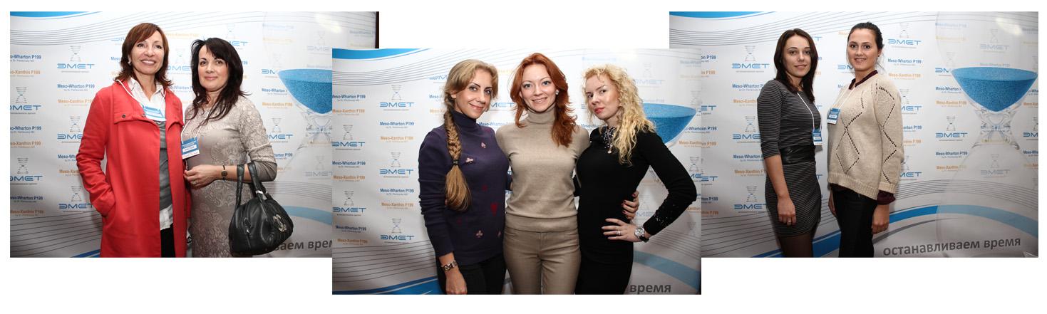 7 ноября 2013г в Киеве успешно прошла Международная конференция на Emet - фото brendlov-emet-2-kopiya
