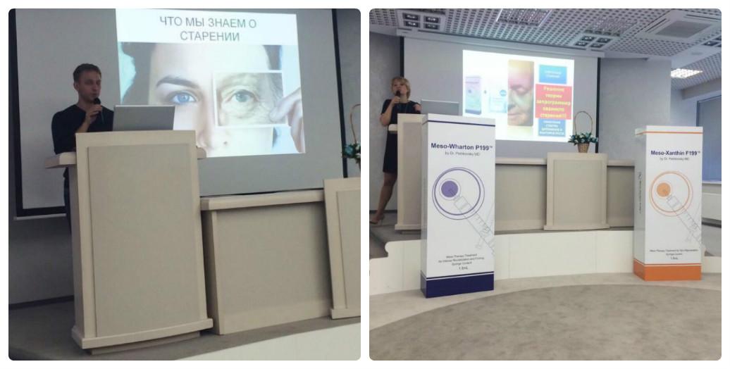 Состоялась научно-практическая конференция-контроверсия в Харькове на Emet - фото collage_1