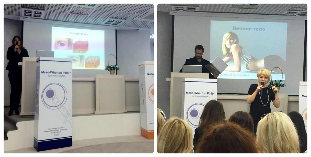 Состоялась научно-практическая конференция-контроверсия в Харькове на Emet - фото collage_2