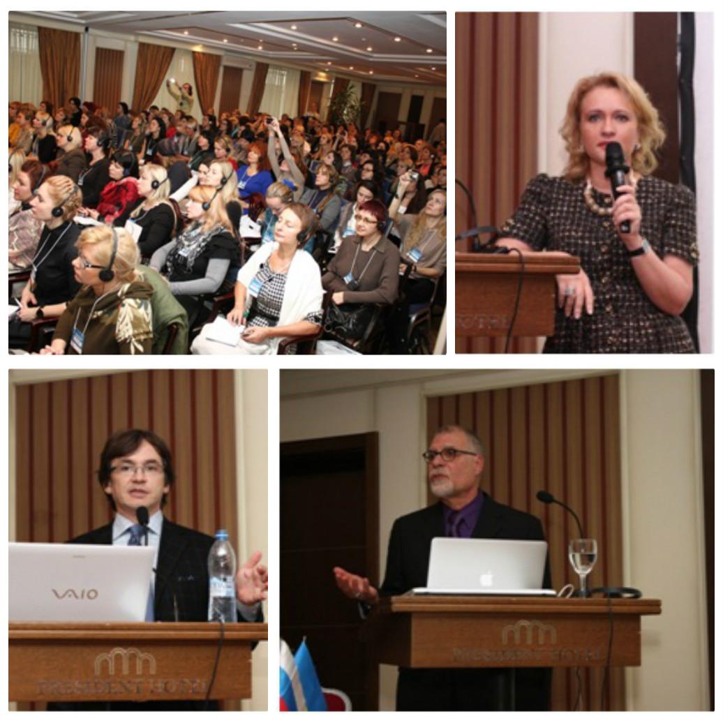 7 ноября 2013г в Киеве успешно прошла Международная конференция на Emet - фото collage_photocat11