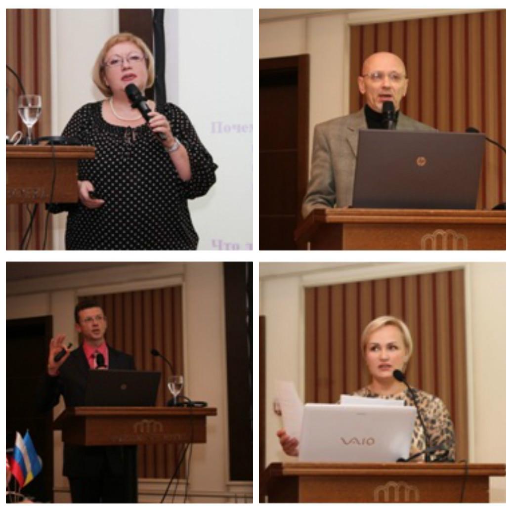 7 ноября 2013г в Киеве успешно прошла Международная конференция на Emet - фото collage_photocat22