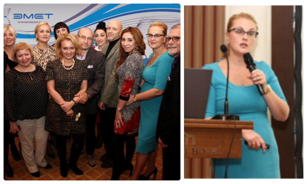 7 ноября 2013г в Киеве успешно прошла Международная конференция на Emet - фото collage_photocat33