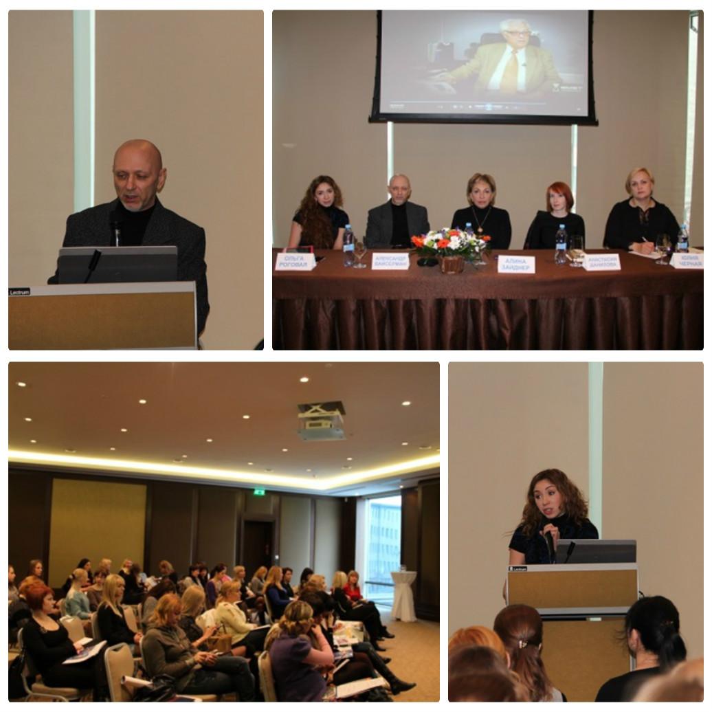 27 февраля в Харькове состоялся научно-практический форум Новые знания о развитии процессов старения на Emet - фото collage_photocat_9
