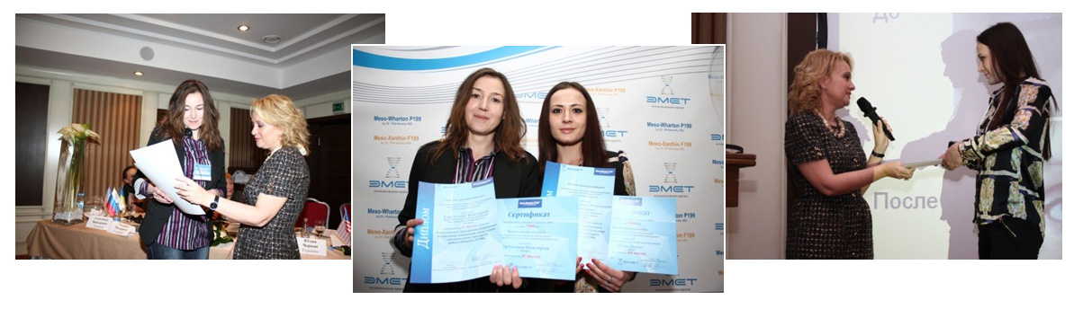 7 ноября 2013г в Киеве успешно прошла Международная конференция на Emet - фото diplom-kopiya