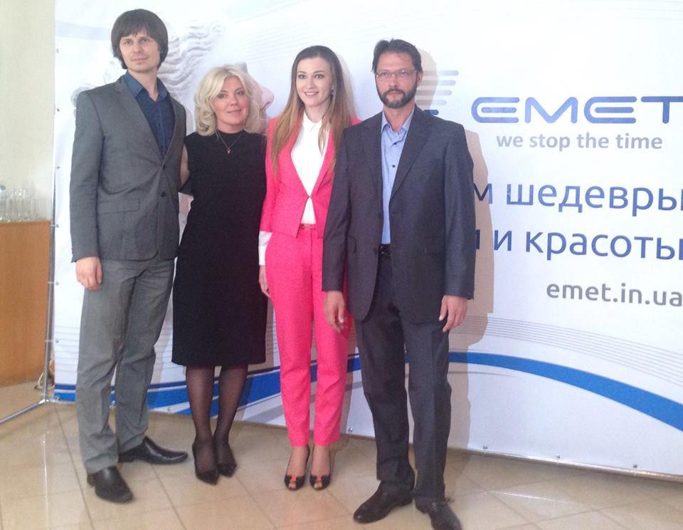 20 апреля в Киеве состоялась Международная научно-практическая косметологическая конференция на Emet - фото emet