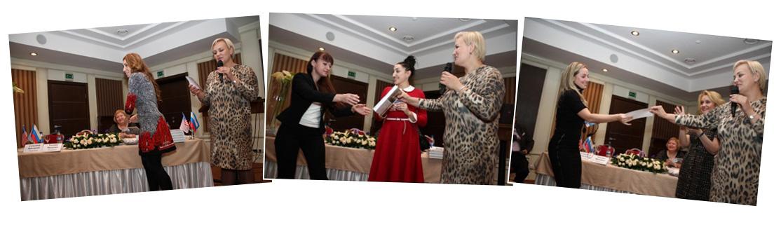 7 ноября 2013г в Киеве успешно прошла Международная конференция на Emet - фото lotoreya