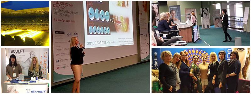 Эмет™ - голд-партнер ІІІ Европейского конгресса по инъекционным методикам на Emet - фото lvov-iniekcii