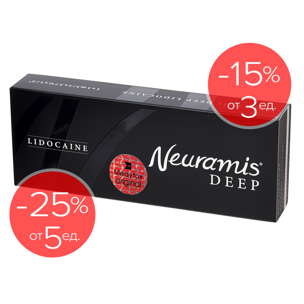 Филлер Neuramis Deep Lidocaine на Emet - фото №2
