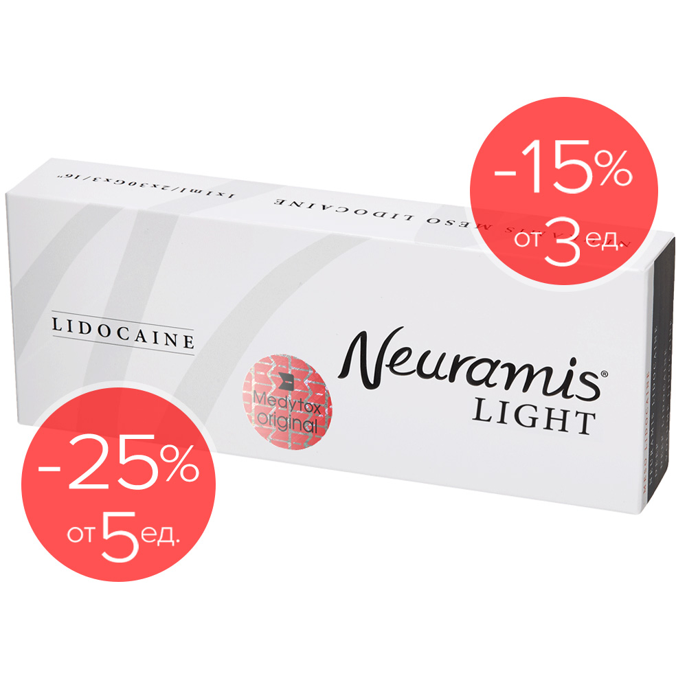Филлер Neuramis Light Lidocaine на Emet - фото №2