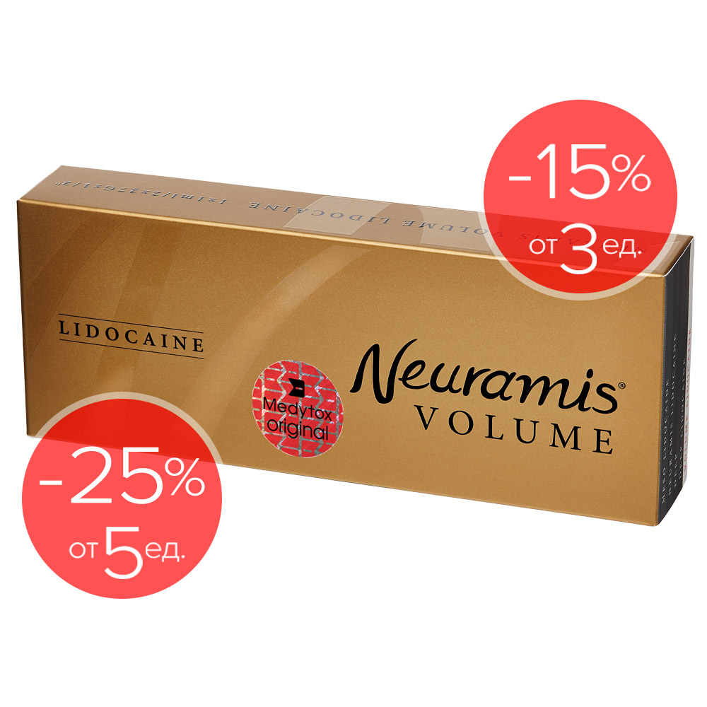 Филлер Neuramis Volume Lidocaine на Emet - фото №2
