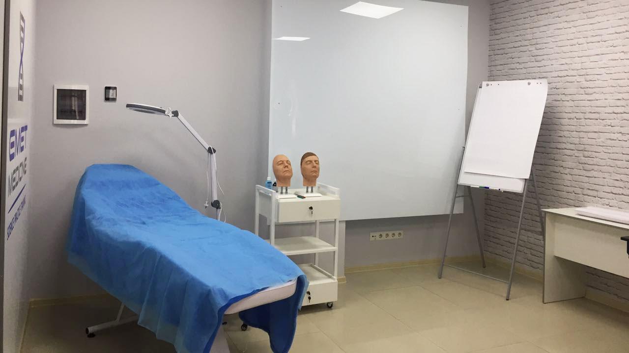 EMET Medicine на Emet - фото Dnepr