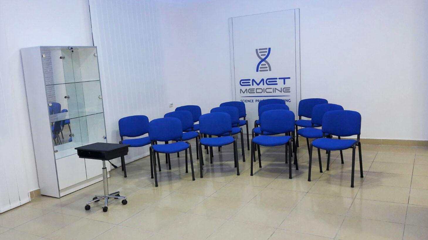 EMET Medicine на Emet - фото Harkov