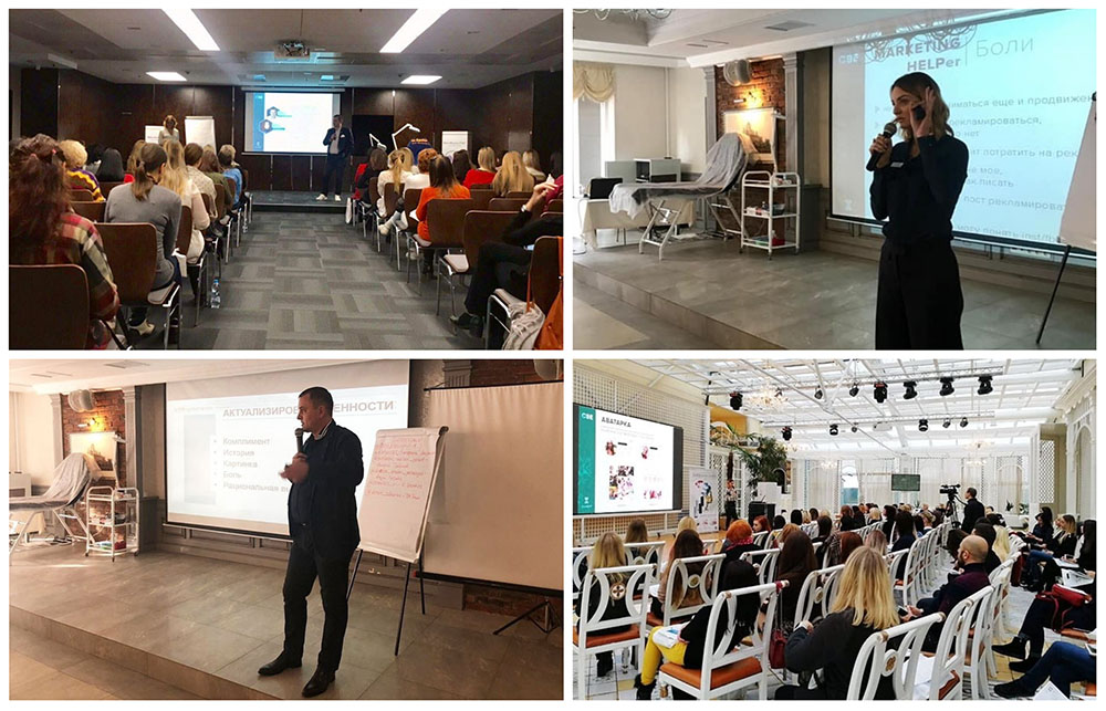 Серия конференций CBE успешно состоялась в 5-ти городах Украины на Emet - фото cbe-1
