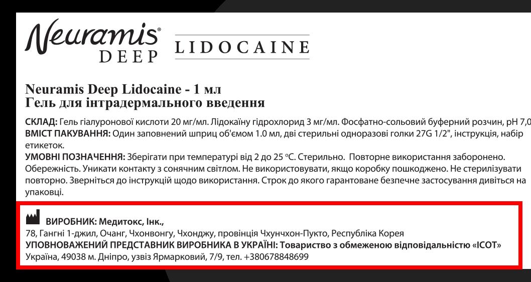 Стоит быть особенно бдительным при выборе препаратов, с которыми Вы работаете! на Emet - фото adres_naupakovke-4