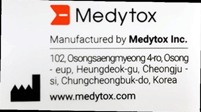 Стоит быть особенно бдительным при выборе препаратов, с которыми Вы работаете! на Emet - фото adres_poddelki-3-1