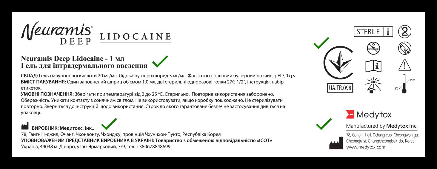 Стоит быть особенно бдительным при выборе препаратов, с которыми Вы работаете! на Emet - фото s_galochkami-13-kopiya