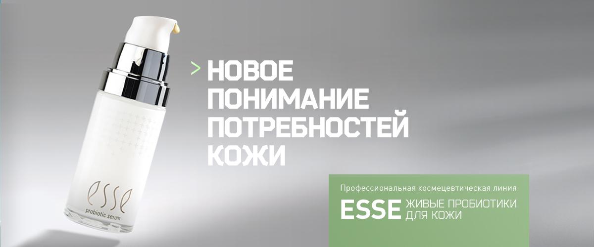 Профессиональная космецевтическая линия ESSE Живые пробиотики для кожи. на Emet - фото esse_emetslajd