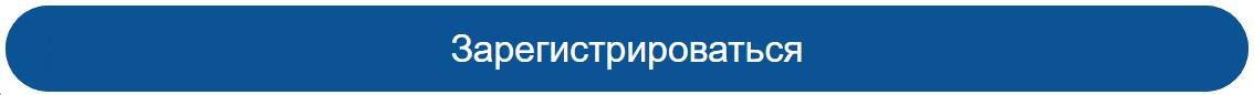 Запускаем серию бесплатных вебинаров! на Emet - фото ScreenHunter_6007-Jun.-16-11.07