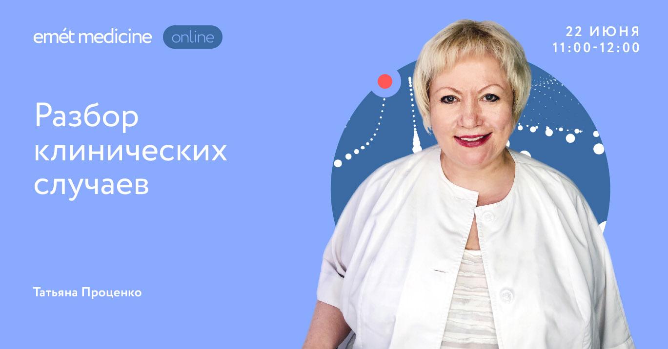 Запускаем серию бесплатных вебинаров! на Emet - фото protsenko_fb